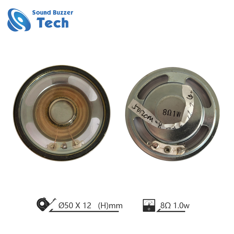Factory price 50mm 8ohm waterproof speaker Featured Image