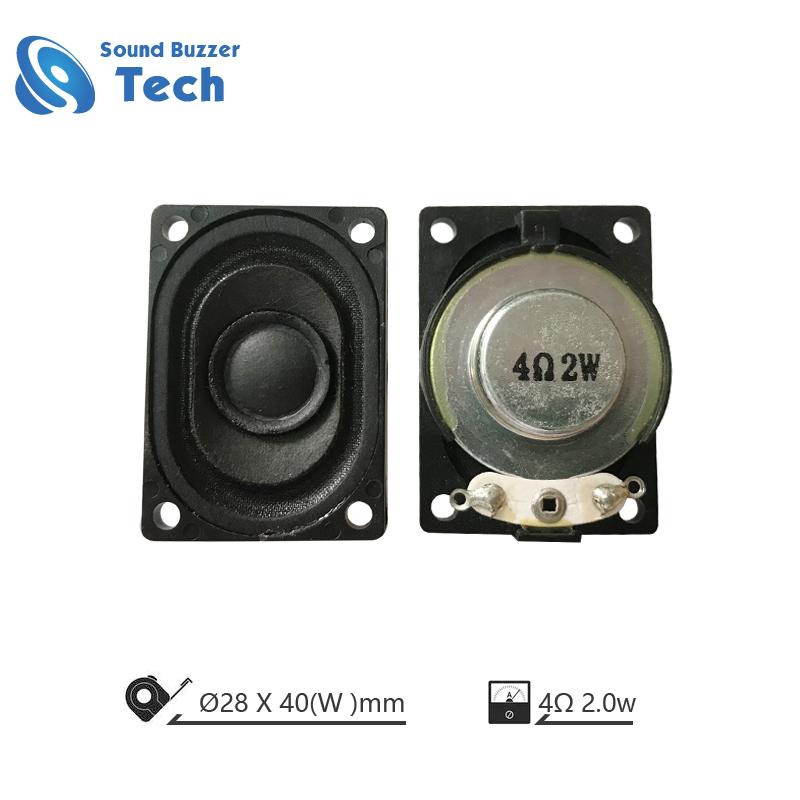 Free Sample loudspeaker unit 8ohm 3watt audio speaker Featured Image