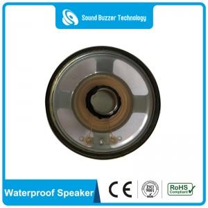 Best 57mm loud speaker 16ohm waterproof speaker 0.25w