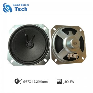 Professional mini speaker driver for intercom 3 inch 8 ohm 3 watts loud speaker